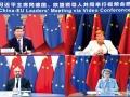 「強権」中国との距離感 欧州が抱えるジレンマ