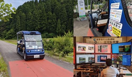 """<span class=""""fontBold"""">福井県永平寺町で片道2kmの遊歩道を自動走行する電動カート。利用者以外に同乗者はない。緊急事態に備えて、遠隔から1人のスタッフが3台を監視している</span>"""