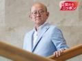 伊藤忠商事・岡藤会長CEO「日本企業はもっと稼げる」