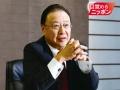 経済同友会、桜田代表幹事「日本の良さを見直そう」