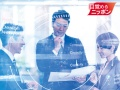 日本、変化対応力最下位 原因は中間管理職という岩盤
