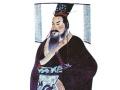 始皇帝と渋沢が推し進めた「標準化」と「金融支援」