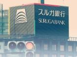 スルガ銀行、勤め人を陥れた不正融資(1)内部告発はかき消された