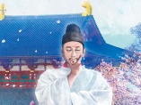 阿倍宿奈麻呂と平城京