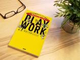 『PLAY WORK』~楽しく働く環境を作り出す
