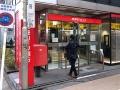 三菱UFJが次世代店、「ネット時代の実店舗」銀行も悩む