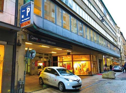 """<span class=""""fontBold"""">Qパークは、各国の都市部を中心に駐車場事業を展開している</span>"""