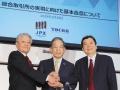 日本取引所、東商取が経営統合へ なお「分断」も