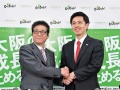 注目地方選、陰の勝者は「菅長官」 大阪は維新候補勝利