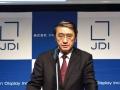 台湾・中国連合傘下に入るJDIに「弱者連合」のレッテル