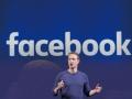 FBの独自通貨 「9000万」が左右するインパクト