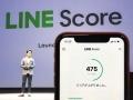 LINEの信用スコア事業、集める顧客情報が「控えめ」な理由