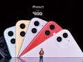 新型iPhone主力モデル値下げ、忍び寄る格安スマホ