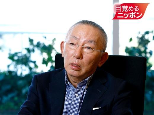 柳井正氏の怒り 「このままでは日本は滅びる」