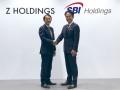SBI、Zホールディングスと提携 スマホが変えた冷えた親戚関係