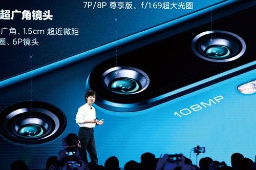 """<span class=""""fontBold"""">中国・小米は11月、韓国サムスン電子製の1億画素超の画像センサーを搭載するスマホを発表した</span>(写真=REX/アフロ)"""