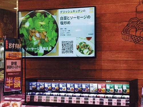 """<span class=""""fontBold"""">ライフコーポレーションの店舗では、デリッシュキッチンのレシピ動画を再生して、販促につなげている</span>"""