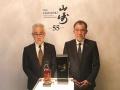 「山崎55年」1本300万円、サントリーに滲む焦燥