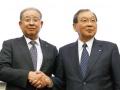 TOB断固阻止へ執念の前田道路 業界最大手と提携協議開始を発表