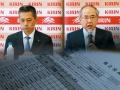 """キリンHDと英投資会社の対立、""""日本的""""企業統治が争点に"""