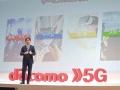 新型コロナで「実力発揮」には時間、携帯大手5Gの商用サービス開始