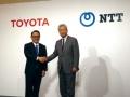トヨタ・NTT資本提携 章男社長「この指止まれ」の真意