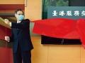香港国家安全維持法で移住希望者増加、高度人材の受け入れ競争に