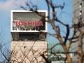 東芝、過去の危機が招く対立 アクティビストが取締役を株主提案
