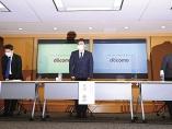 提携銀行から預金引き出しの被害 NTTの信用崩すドコモの焦り