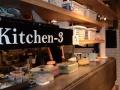 宅配・テークアウト特化店が急増 「見えない食堂」が外食を救うか