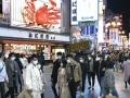 GoTo、大阪・札幌着の旅行除外 9%に収まらぬ負のインパクト