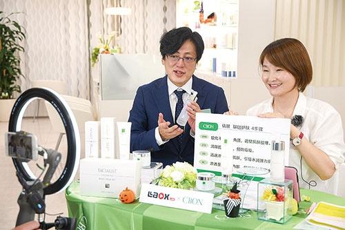 """<span class=""""fontBold"""">シーボンは日本から中国に向けて生配信した</span>"""