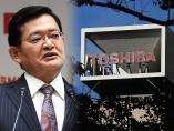 車谷社長の「古巣」が買収提案 東芝、「非上場化」へ3つの関門