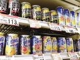 アサヒビールは「微アルコール」飲料を発売 「アル健法」が生む新市場