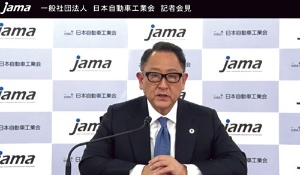 "<span class=""fontBold"">豊田章男社長は日本自動車工業会会長として再び国の政策に異議を唱えた</span>"