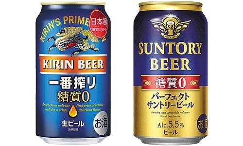 """<span class=""""fontBold"""">キリンビールは「一番搾り」ブランドで販売。サントリービールは金色のデザインが目を引く</span>"""