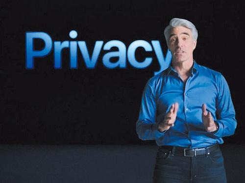 "<span class=""fontBold"">米アップルはプライバシー関連の新施策を発表した</span>(写真=WWDC21)"