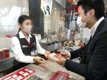 日本郵政、再生のカギ コンビニと競う「デジタル郵便局」