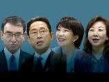 自民党総裁選、論戦が活発化 「分配」と「成長」、両立という難路