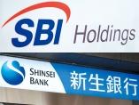 対SBI買収防衛策に壁 袋小路に追い込まれる新生銀
