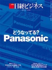 どうなってる?Panasonic