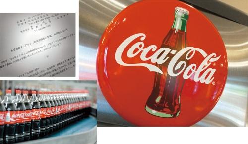 """<span class=""""fontBold"""">コカ・コーラボトラーズジャパンは、間接部門を中心に700人の人員を削減する。「物流費の上昇」がその一因というが……</span>(写真=左下:picture alliance/アフロ、右:AFP/アフロ)"""