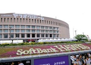 """<span class=""""fontBold"""">ホークスが福岡を拠点としてから今年で30年目。ドーム周辺はファンや買い物客でにぎわう</span>"""