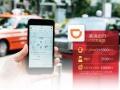 配車、決済、ゲーム…… 日本も「IT中華圏」に