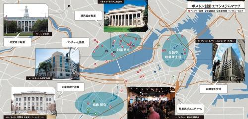 (写真=左上・左下・中央上:PIXTA、中央左:Bloomberg/Getty Images、中央下:ジェトロ)