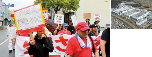 """<span class=""""fontBold"""">日系フィリピン人の勤務時間を減らしたシャープの三重工場(右)。左はそれに対する抗議デモ</span>(写真=左・提供:ユニオンみえ、右:毎日新聞社/アフロ)"""