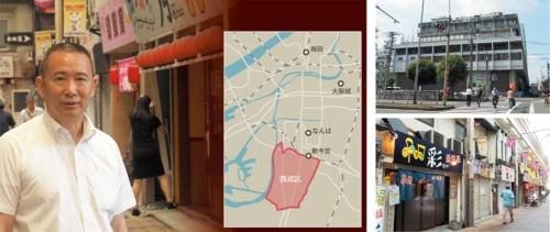 """<span class=""""fontBold"""">大阪・西成の動物園前一番街・二番街でカラオケ居酒屋を量産する林伝竜氏(左)<br /> 新今宮駅の目の前にある「あいりん総合センター」。老朽化に伴って建て替えが予定されている(右上)。右下は商店街のカラオケ居酒屋。カラオケの歌声が響き渡る</span>"""