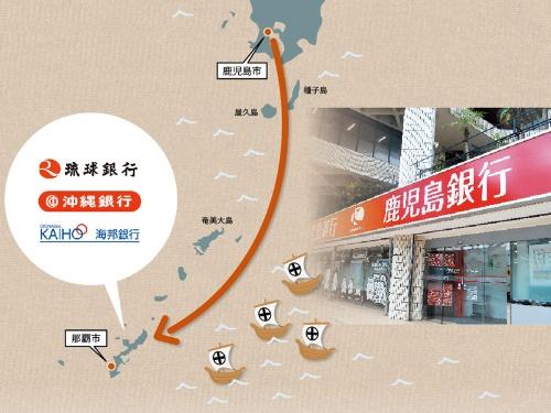 """<span class=""""fontBold"""">那覇市にある鹿児島銀行沖縄支店。沖縄では新都心支店を加えた2店舗体制で営業を強化している</span>"""