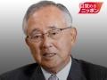 投資・賃金・効率 日本を眠らせた「3低」経営