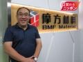 日本の得意分野に迫る 中国新興企業の実力